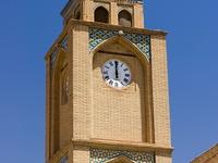 Clock Tower Vank