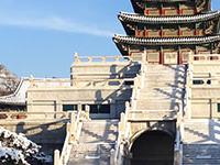Cuisine & Culture in South Korea