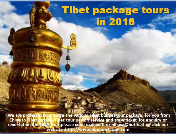 Beijing - Lhasa - Shigatse - Nepal Border explore tour Photos