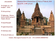Khajuraho Dance Festival From 25th Feb To 2nd March 2016 @ Just 5100/- Per Pax