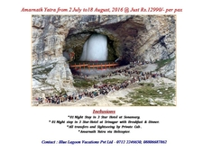 The Holy Amarnath Yatra From 2nd July To 18th August @ Just Rs. 12990/-