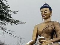 Buddha Point Img