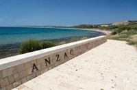 4-Day ANZAC Tour: Istanbul, Gallipoli and Troy Photos