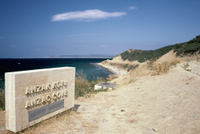 4-Night 'ANZAC Day' Experience in Gallipoli and Istanbul Photos