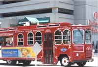 Boston Beantown Trolley and Harbor Cruise Photos
