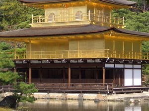 3-Day Mt Fuji, Kyoto and Nara Rail Tour by Bullet Train from Tokyo Photos