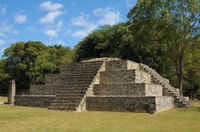 Copan and Quirigua Overnight Trip from Guatemala City Photos