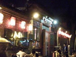 Small-Group Beijing Night Walking Tour Photos