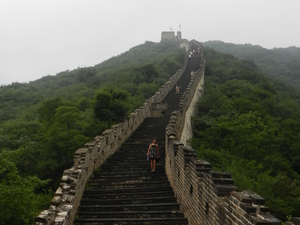 Great Wall of China Small Group Day Trip from Beijing Photos
