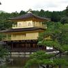 Kyoto Morning Tour - Kyoto Imperial Palace, Golden Pavilion, Nijo Castle