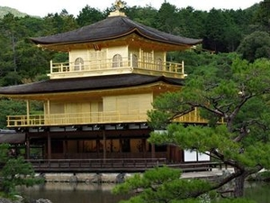 Kyoto Morning Tour - Kyoto Imperial Palace, Golden Pavilion, Nijo Castle Photos
