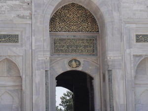Istanbul Super Saver: City Sightseeing Tour plus Turkish Dinner and Show Photos