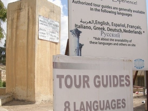 Private Half Day Tour to Jerash Photos