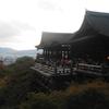 Kyoto Afternoon Tour - Heian Shrine, Sanjusangendo, Kiyomizu Temple
