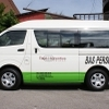 Kuching Shared Arrival Transfer: Airport to Hotel