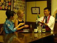 Kyoto Small-Group Sake Brewery Tour with Sake Tasting Photos