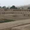 Temple of Pachacamac Half-Day Tour from Lima