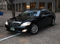 Private Departure Transfer: Kyoto to Osaka Airports