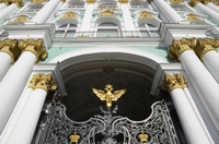 Private Tour: St Petersburg City Highlights Photos
