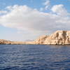 Private Tour: Ras Mohammed
