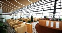 Shanghai Pudong or Hongqiao International Airport Lounge Photos