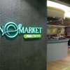 Singapore Changi Airport Lounge: The Green Market