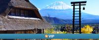 Viator VIP: Mt Fuji Private Tour Including Exclusive Visit with Monks at Sengen Shrine Photos