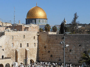Day Tour of Jerusalem and Bethlehem Photos