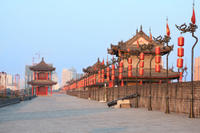 Xi'an in One Day: Terracotta Warriors, City Wall Day Trip from Chengdu by Air Photos
